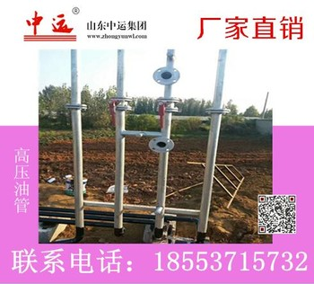 多功能双层复合管 复合管价格 高压复合管厂家