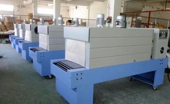 济宁生产销售不同型号种类热收缩包装机 PVC膜收缩机