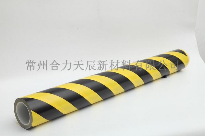3M5702标识胶带
