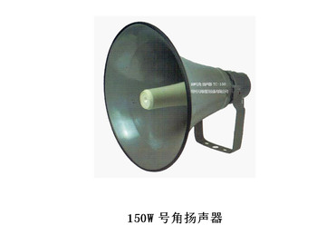 大功率号角扬声器系列 50W高音号角扬声器