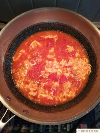 能能的西红柿鸡蛋
