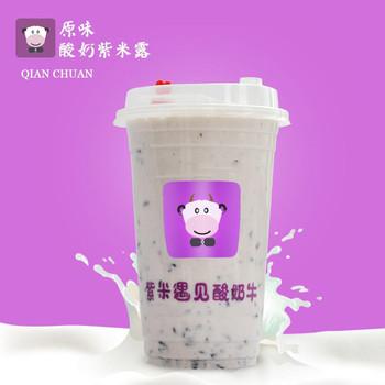 原味酸奶紫米露