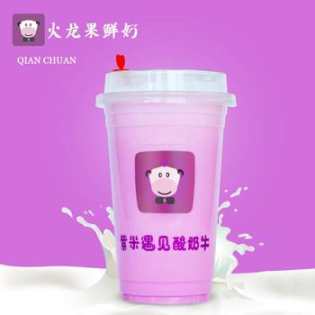 火龙果鲜奶