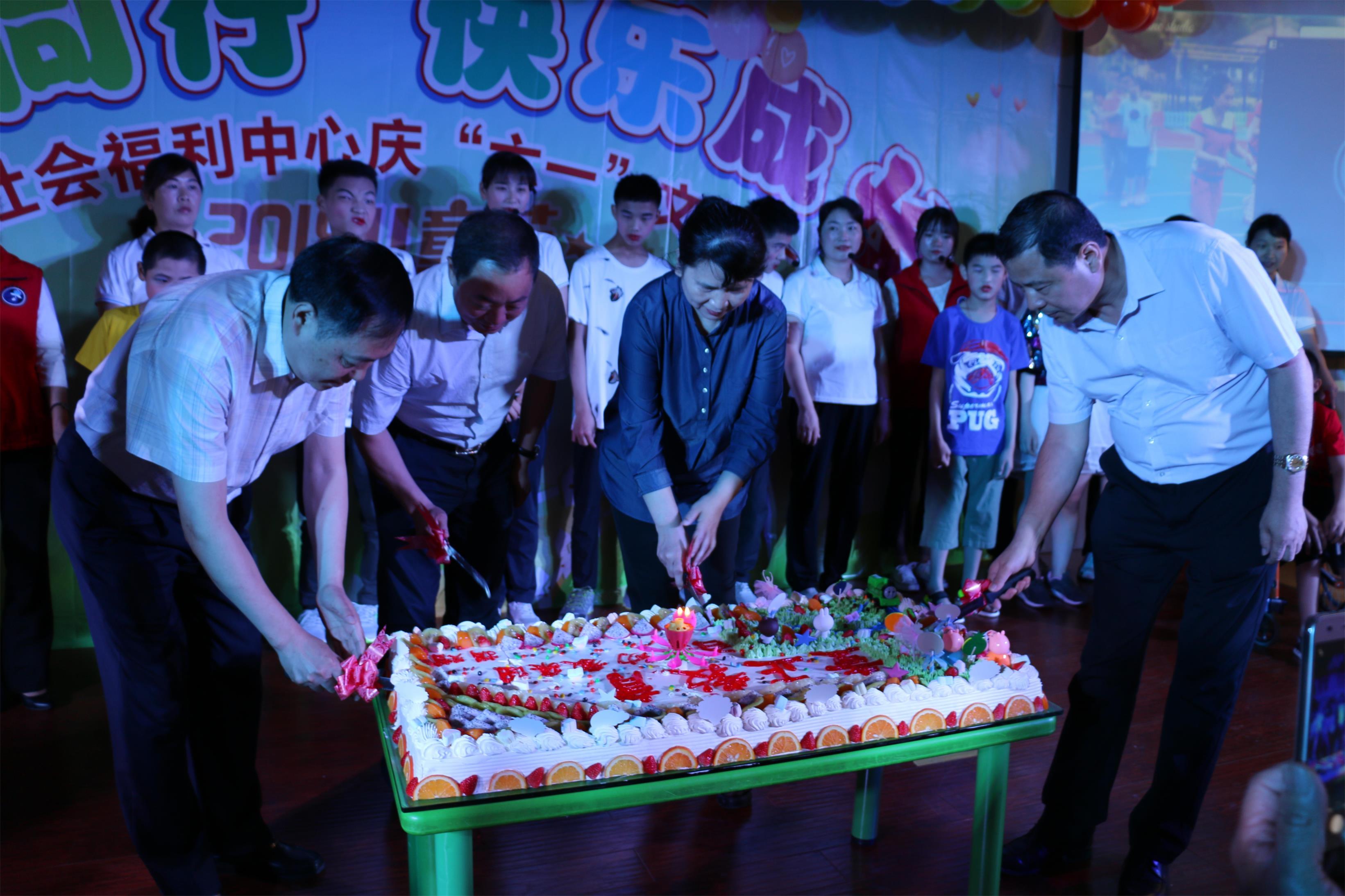 """聚爱同行 快乐成长——新乡市社会福利中心举办2018年迎""""六一""""文艺汇演"""