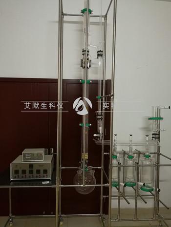 高熔点物质保温精馏装置
