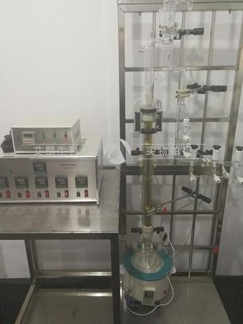 精版标准磨口精馏装置