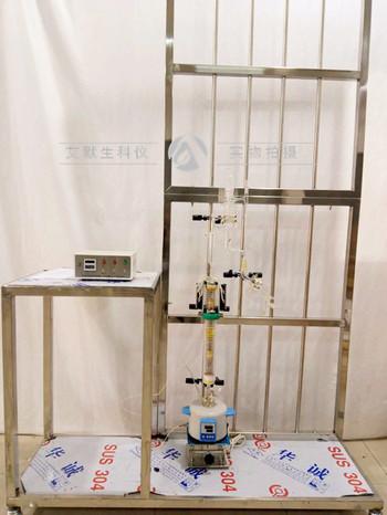 100ml微量精馏装置