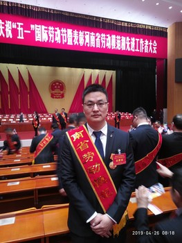 电仪分公司职工武晓峰荣获河南省劳动模范