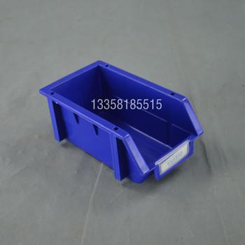 6051组合式零件盒