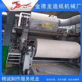 造纸机生产厂家 2850卫生纸机  手帕纸 面巾纸机 新月型