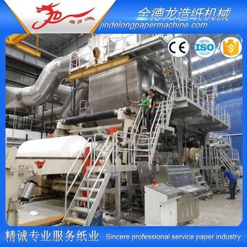 生产造纸机厂家 高速卫生纸机 新月型卫生纸机 不锈钢气罩
