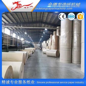 厂家直销 瓦楞纸机 瓦楞纸造纸机 定制保证