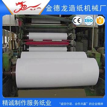 金德龙供应  中型文化纸造纸机 长网纸加工设备
