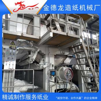 厂家直销 2850卫生纸机 新月型造纸机