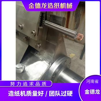高速纸机设备刮刀 金德龙厂_副本