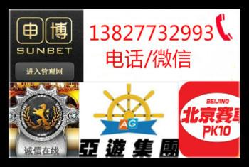 申博私网13827732993