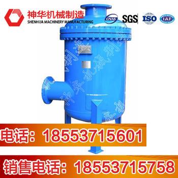 RJL油水分离器