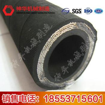 高压钢丝编织胶管