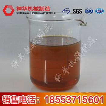 ME10-5液压支架乳化油