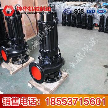 AS/AV撕裂潜水排污泵