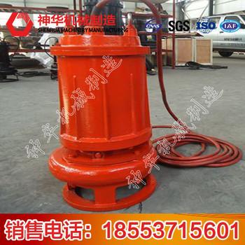 QWR型耐热潜水排污泵