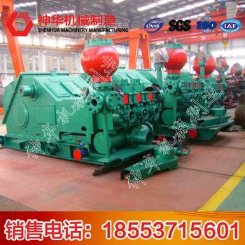 3NB-350型泥漿泵