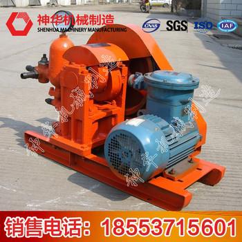 2NB50/1.5-2.2泥漿泵
