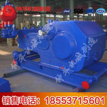 3NB-150/7-7.5泥漿泵