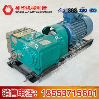 BRW200/31.5乳化液泵站