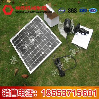 SDW-D20太陽能水泵
