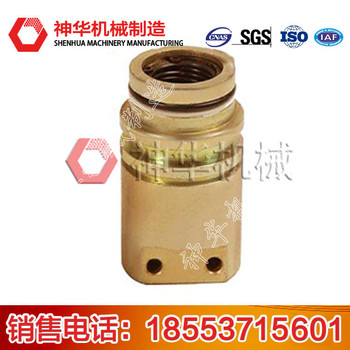 FDH400/31.5型回液断路阀