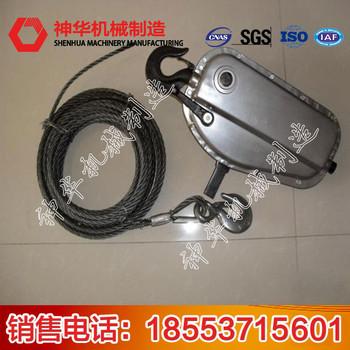 NHSS系列钢丝绳手扳葫芦
