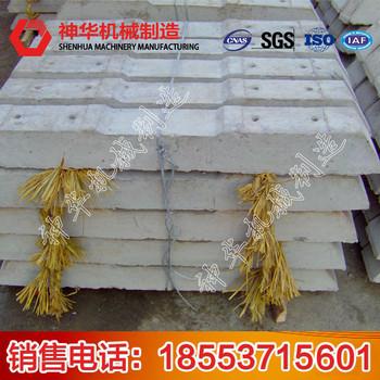 1.2米混凝土轨枕