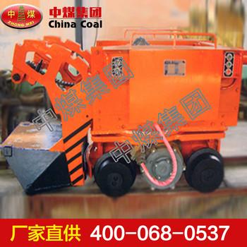 Z-20W电动装岩机直销Z-20W电动装岩机优惠