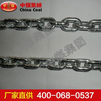 矿用链条货源矿用链条供应商