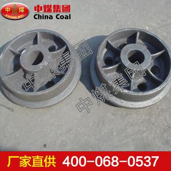 矿车轮品质矿车轮货源
