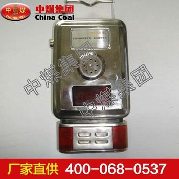 一氧化碳传感器 一氧化碳传感器供应