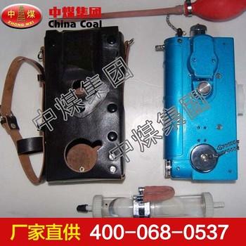 光干涉式甲烷测定器 光干涉式甲烷测定器优惠