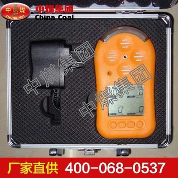 四合一气体检测仪 四合一气体检测仪加工