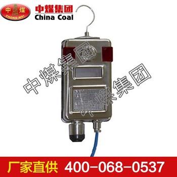 二氧化氮传感器 二氧化氮传感器现货