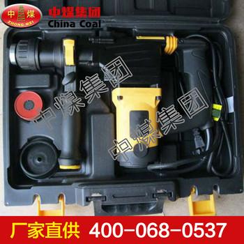 电锤 电锤生产商