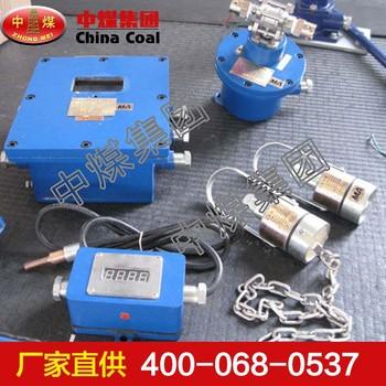 ZP127矿用自动洒水降尘装置 ZP127矿用自动洒水降尘装置供应