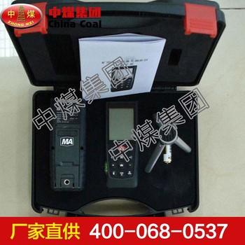 激光测距仪 激光测距仪货源