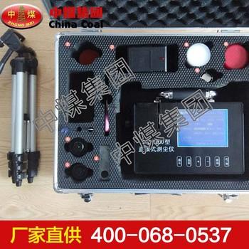 CCZ1000直读式测尘仪 CCZ1000直读式测尘仪现货