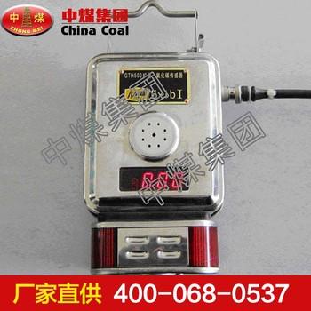 GTH500一氧化碳传感器 GTH500一氧化碳传感器现货