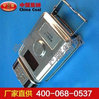GYH25氧气传感器 GYH25氧气传感器现货