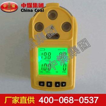 多参数气体检测仪 多参数气体检测仪供应