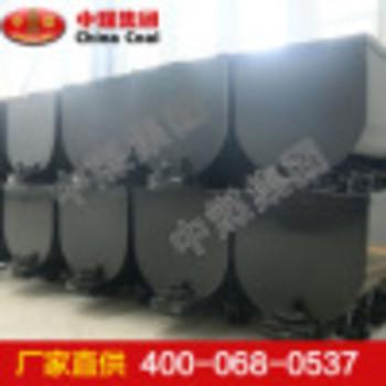 MGC1.1-6A固定式矿车 MGC1.1-6A固定式矿车厂家
