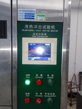 低温实验箱维修 (10)