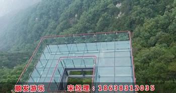 玻璃观景平台